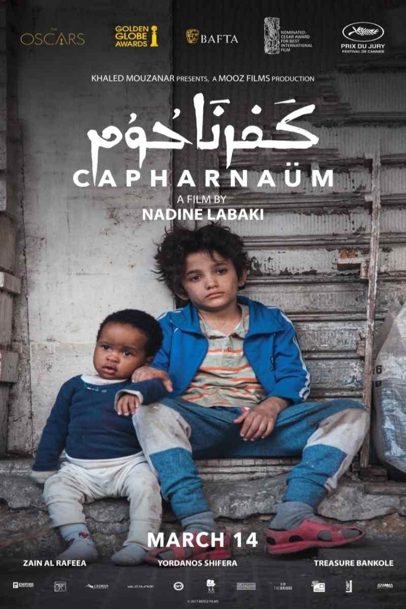Capernaum Arabic