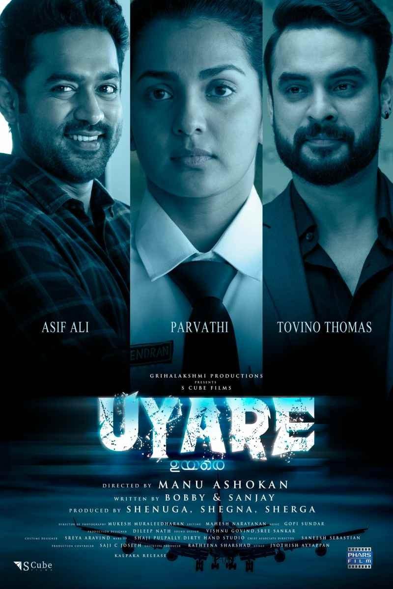 Uyare Malayalam