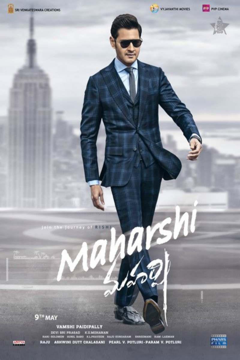 Maharshi Telugu