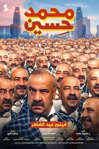 Mahadesh Shaf Mohamed Hussein Egyptian