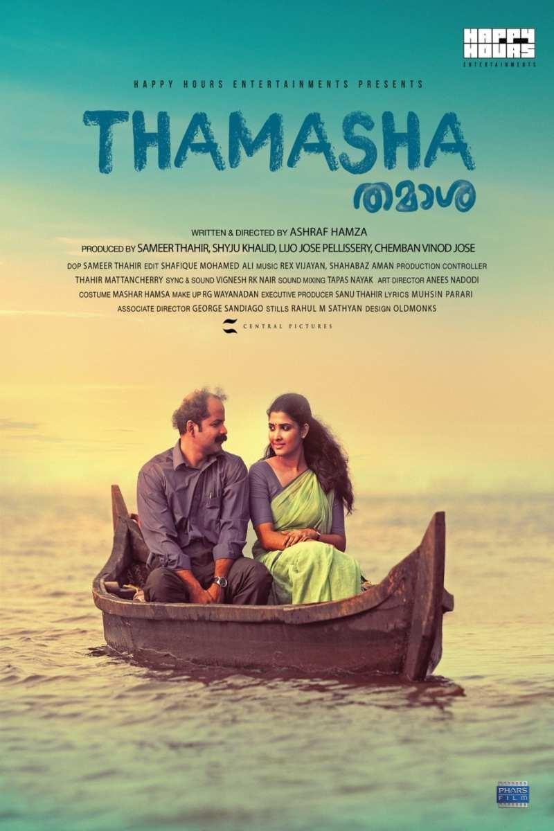 Thamasha Malayalam