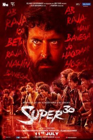Super 30 Hindi