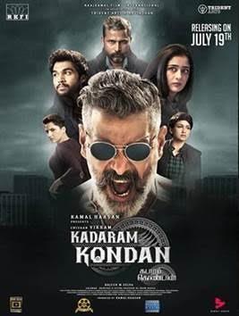 Kadaram Kondan Tamil