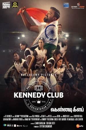 Kennedy Club (Tamil)
