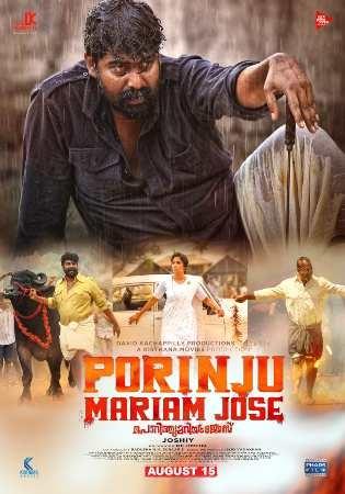 Porinju Mariam Jose (Malayalam)