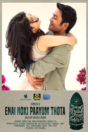 Enai Noki Paayum Thota (Tamil)