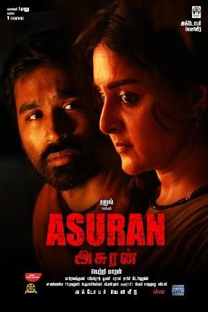 Asuran (Tamil)