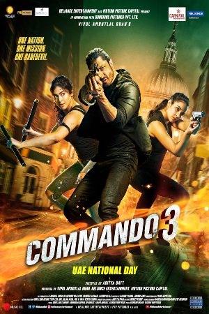 Commando 3 (Hindi)