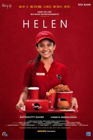 Helen (Malayalam)
