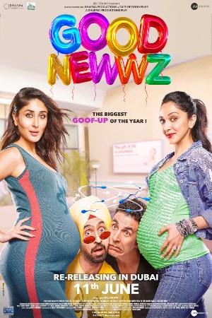 Good Newws (Hindi)