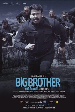 Big Brother (Malayalam)