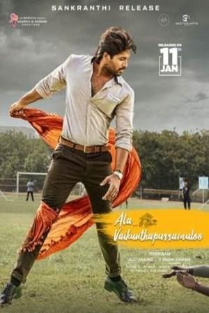 Ala Vaikunthapurramloo (Telugu)