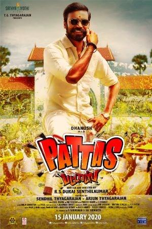 Pattas (Tamil)