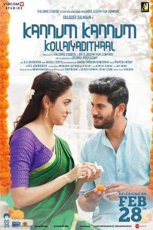 Kannum Kannum Kollaiyadithaal (Tamil)