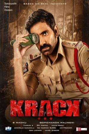 Krack (Telugu)