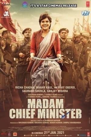 Madam Chief Minister (Hindi)