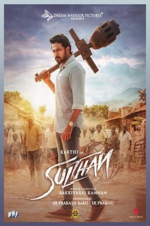 Sulthan (Tamil)