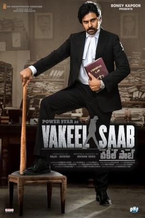 Vakeel Saab (Telugu)