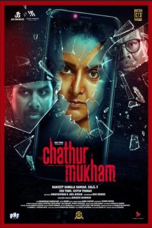 Chathur Mukham (Malayalam)